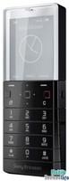Mobile phone Sony Ericsson Xperia Pureness