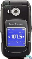 Mobile phone Sony Ericsson Z710i