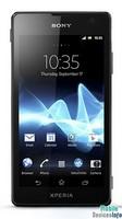 Communicator Sony Xperia GX