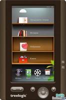 Ebook Treelogic Arcus 702