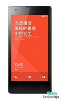 Communicator Xiaomi Red Rice TD-CDMA
