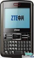 Mobile phone ZTE e811