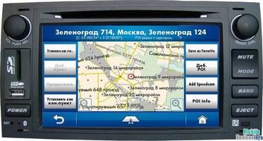 GPS navigator iSUN Digitech 7003